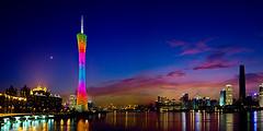 guangzhou (timtiburzi) Tags: