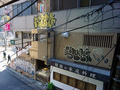 Graffiti in Tokyo 2016 (kami68k -all over-) Tags: tokyo tokio 2016 graffiti illegal bombing throwup throw up ceko shaka maro hype kast vest