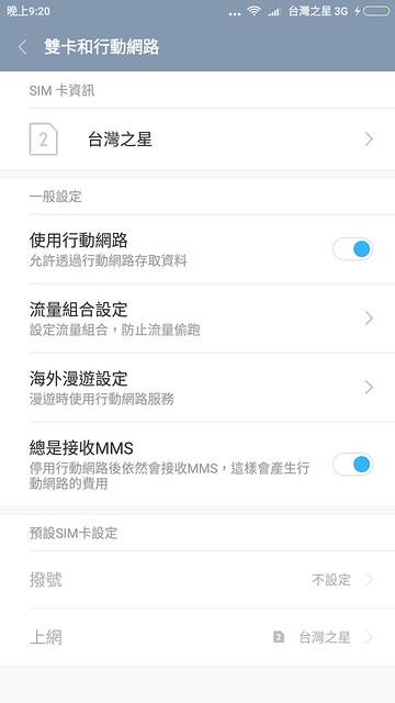 Screenshot_2016-11-12-21-20-05-265_com.android.phone