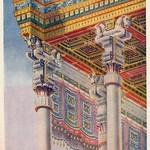 wonderen der oudheid II,1925 ill   Xerxes  paleis
