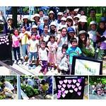 官民協働によるコミュニティガーデン活動の写真