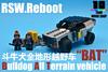 """RSW-Reboot-""""BAT"""" (ten_workshop) Tags: sf lego hard suit reboot mech rsw"""