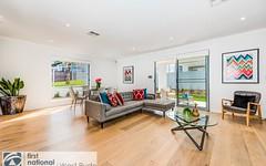 1A Horsfall Street, Ermington NSW