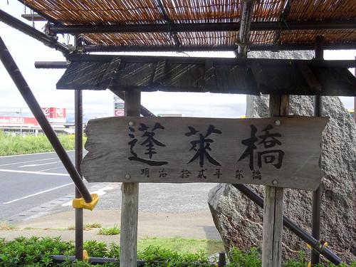20.島田〜金谷/袋井〜浜松