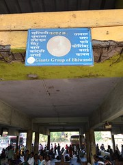 Bhiwandi ST Bus Stand (Depot) Platform No. 3 MSRTC (YOGESH CHOUGHULE) Tags: bhiwandistbusstanddepotplatformno3msrtc bhiwandi st bus stand depot platform no 3 msrtc