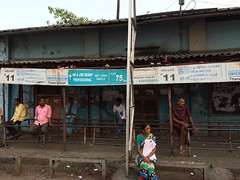 Thane Railway Station ST Bus Stand (Depot) Time Table for  (Bhiwandi Purna Marge) MSRTC Platform no. 11 (YOGESH CHOUGHULE) Tags: thane railway station st bus stand depot time table for bhiwandi purna marge msrtc platform no 11 thanerailwaystationstbusstanddepottimetableforbhiwandipurnamargemsrtcplatformno11