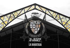 La boqueria (laura.garcia.gustems) Tags: barcelon mercat boqueria rambles centre color groc catalunya escut