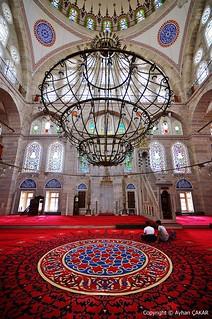 Mih-ri-Mah Sultan Complex Inside İstanbul