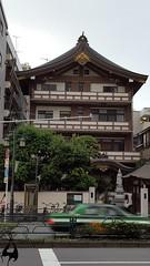 2015-10-11_unloved_japan_motion live house - tokyo (6)
