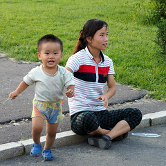 057-P9082663 (laperlenoire) Tags: asia asie northkorea pyongyang coreedunord