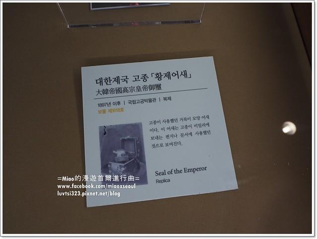 정동야행32