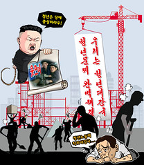 (andreachacha88) Tags: northkorea dprk