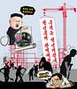 청년노동력착취공화국 (andreachacha88) Tags: northkorea dprk 북한 김정은