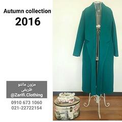 🌺مزون مانتو ظریفی❤️ کدZM323 مانتو پاییزه (کچه ) قیمت ۴۰۵ تومان تلگرام 🆔 @ZarifiClothing کانال 🆔 @Zarifi_Clothing شماره تماس 📞۰۹۱۰۶۷۳۱۰۶۰ 📞٢٢٧٢٢١۵۴ (zarifi.clothing) Tags: manto lebas مانتو پوشاک لباس مزون زیبا قشنگ