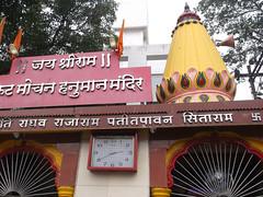 Bhaktidhama-Nasik-73 (umakant Mishra) Tags: bhaktidham bhaktidhamtemple bhaktidhamtrust godavaririver maharastra nashik pasupatinathtemple soubhagyalaxmimishra touristspot umakantmishra