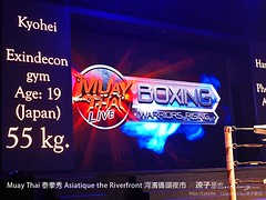 Muay Thai  Asiatique the Riverfront  9 (slan0218) Tags: muay thai  asiatique riverfront  9