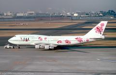 JA8187 - 1987 build Boeing B747-346, airframe last known stored at Moscow Domodedovo (egcc) Tags: 24019 695 b743 b747 b747300 b747346 boeing hnd haneda ja8187 jal jl japanairlines jumbojet lightroom okinawa rjtt superresortexpress tokyo vpbgw