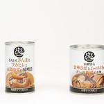 オリジナル缶詰「はらくっつい東北」の写真
