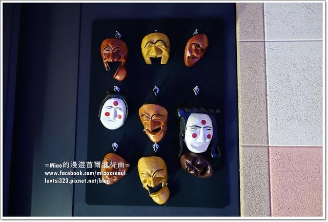 안동전통문화콘텐츠박물관24