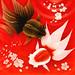 Wa Kingyo LE - Goldfish Pond - iOS apps - Free