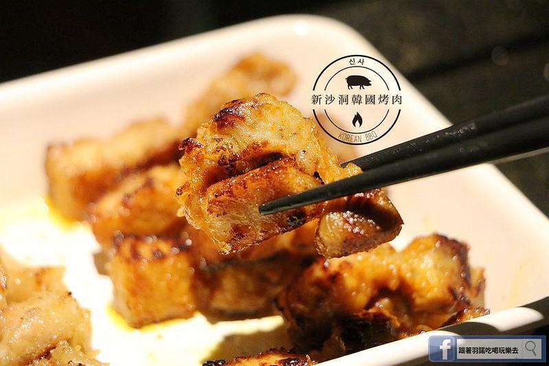 新沙洞韓國烤肉 신사123