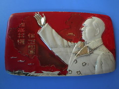 Improve the vigilance to defend the motherland     (Spring Land ()) Tags:       mao zedong badge asia china