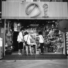 160904_ZenzaBronicaS2_002 (Matsui Hiroyuki) Tags: zenzabronicas2 nikonnikkorp75mmf28 fujifilmneopan100acros epsongtx8203200dpi