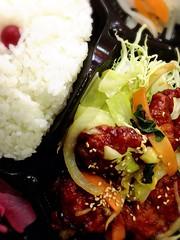 旨唐野菜弁当 (250円弁当ちょ~だがや) Tags: bentou