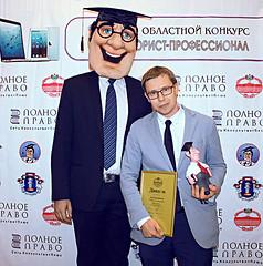 Алексей Пшеничников