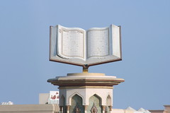 Fujairah UAE (David Russell UK) Tags: sculpture monument book dubai gulf place united uae mosque holy emirates arab fujairah koran coran trafficisland