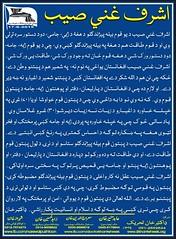 ashraf ghani (idreesdurani786) Tags: she de dr ke khan vote yaw      khoob    mashar  tehreek       rekhtya