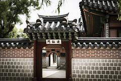 Gyeongbokgung palace (skeap1) Tags: coreedusud gyeongbokgung palace korea seoul