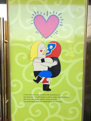 Love hotel Gyeonju