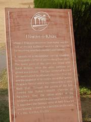 DSCN5139.JPG (Drew and Julie McPheeters) Tags: india delhi redfort