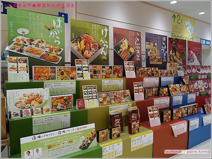 北海道札幌Ario購物中心 - Ito Yokado (13).JPG