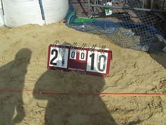 2008-06-28 Beach zaterdag090