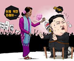 (andreachacha88) Tags: northkorea dprk     kimjongun