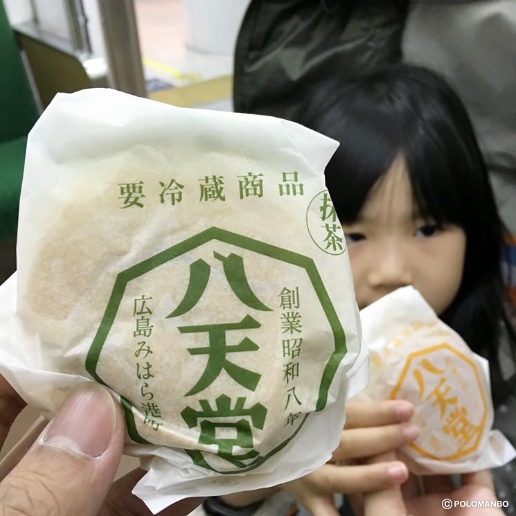 八天堂 ,www.polomanbo.com