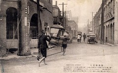 Daitotei street  ca 1910 [cf0322] (SSAVE w/ over 6 MILLION views THX) Tags: sedan taiwan formosa japaneseoccupation