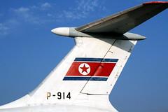Ilyushin IL-76 | Air Koryo P-914 | @FNJ (vaganto) Tags: dprk northkorea koryo ilyushin il76 cargo korea coreadelnorte