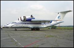 RA-74032 - Moscow Ostafyevo (UUMO) 19.08.2001 (Jakob_DK) Tags: 2001 moscow cargo antonov osf coaler gazprom an74 an74tk100 gzp gazpromavia ostafyevo antonov74 uumo