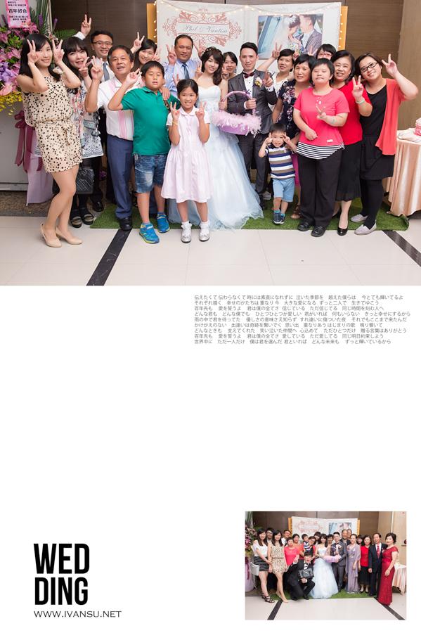 29244264474 ab3fe1674e o - [婚攝] 婚禮攝影@寶麗金 福裕&詠詠