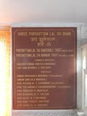 Shri Purshottam Lalsai Dham Mumbai Photos Clicked By CHINMAYA RAO (44)