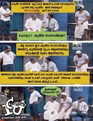..!! #icuchalu #plainjoke Credits: Abhayankar Abhay ICU (chaluunion) Tags: icuchalu icu internationalchaluunion chaluunion