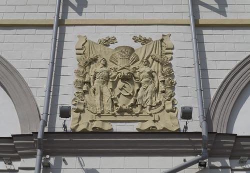 Soviet relief, 17.05.2014.