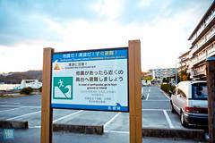 Tohoku 2016 - 494 (西文 Simon) Tags: 日本東北 miyagigun miyagiken 日本