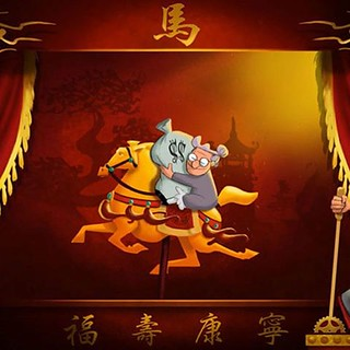 Screen capture from a limited animated short I did for Chinese New Year. #happynewyear #yearofthehorse2014 #money #wishes #fantasy #chinese #horses #goodluck #carousel #magic