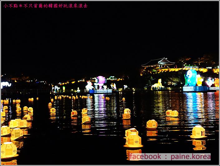 晉州流燈節 (37).JPG