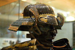 Armour (Do Maru) (Bri_J) Tags: museum nikon yorkshire leeds samurai armour royalarmouries samuraiarmour d3200 domaru