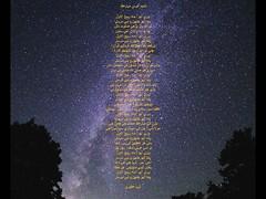 Sindhi naat (GlobalCitizen2011) Tags: sharif religious poetry eid days celebrations poems 12th sind sindh rabi ul milad nabi kareem urs sindhi nasheed moloud molood shairy awwal muwalid sindhinaat tehwaar